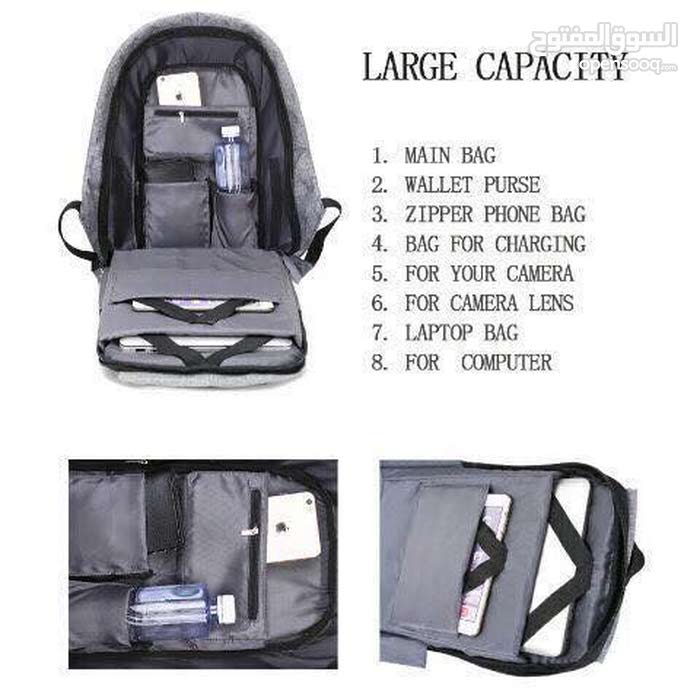 New Back Bags is up for sale