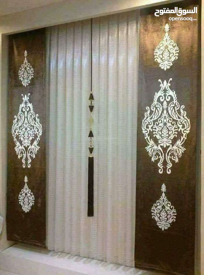 For sale Curtains New