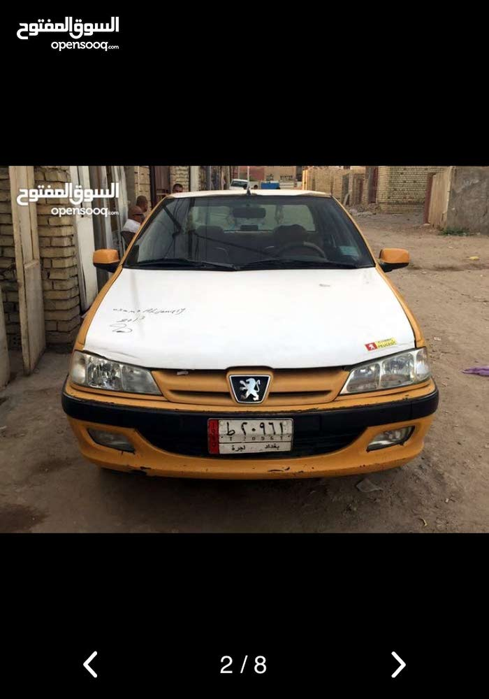 Peugeot Other 2015 - Used
