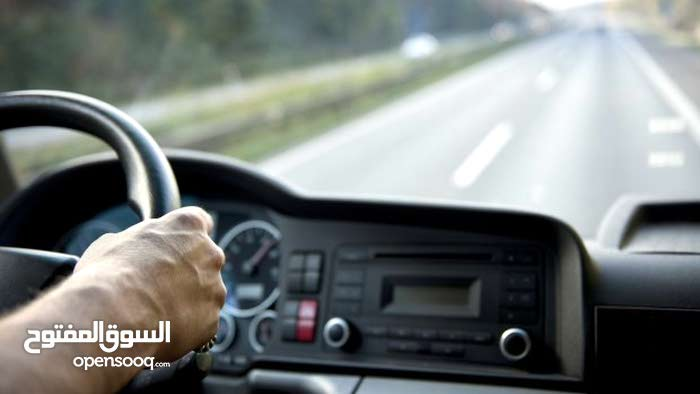 سائق محورين يبحث عن عمل