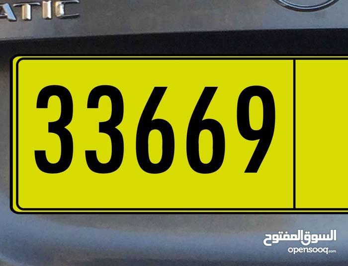 33669 رمز أحادي 250رع غير قابل