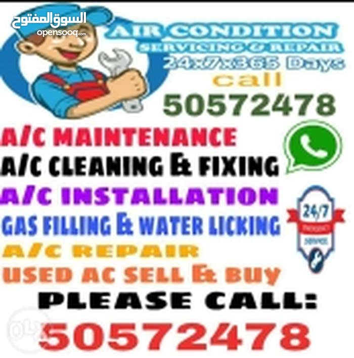all kinds of AC maintenance