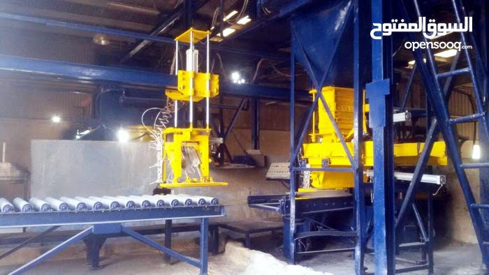 •	Kerbstone Press Machine for Sale