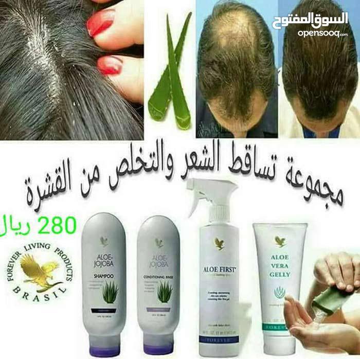 منتج للتخلص من الصلع وتساقط الشعر