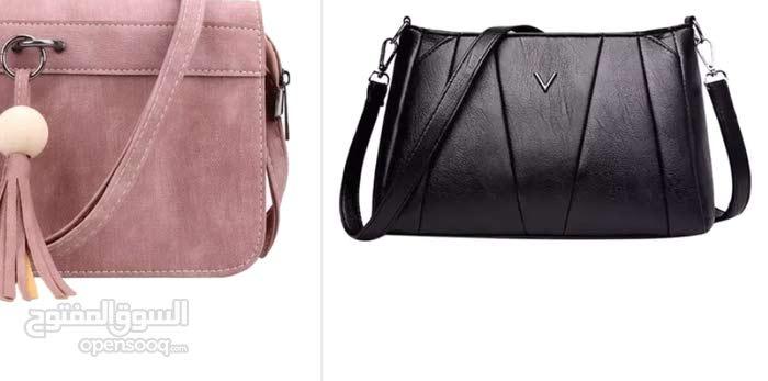 Sohar - Hand Bags for sale New