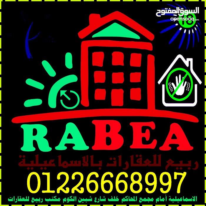 شقق للبيع بالاسماعيلية محافظة الاسماعيلية عقارات الاسماعيلية  01226668997 ربيع للعقارات
