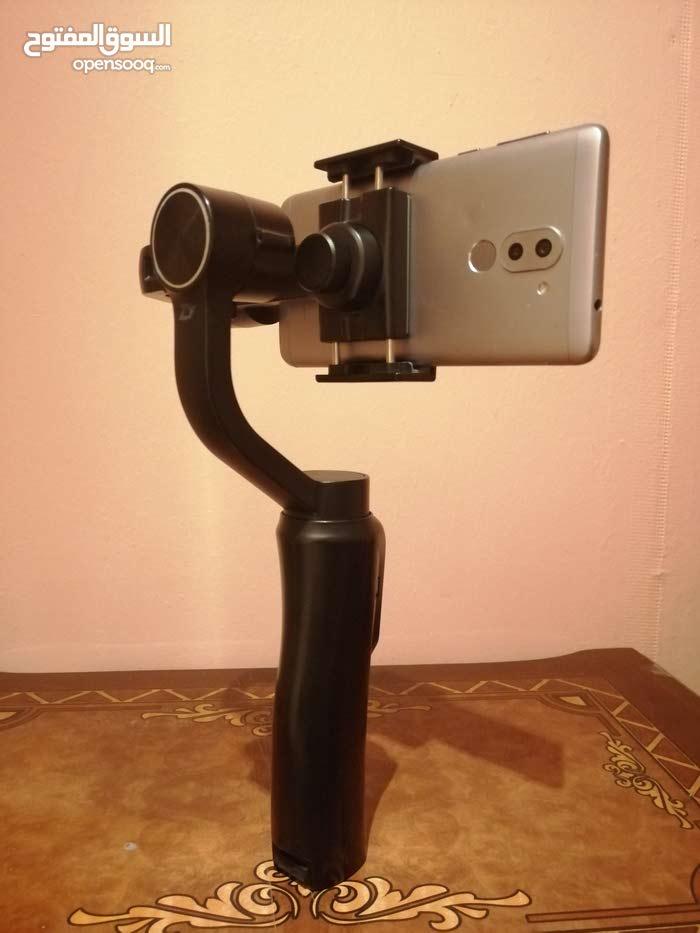 Video Stabilizer Zhiyun Smooth Q