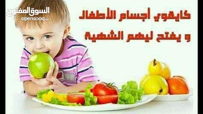 فاتح االشهية للاطفال و زيادة الوزن