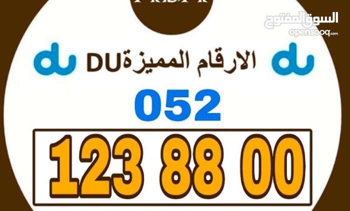 O52 123 88OO number 4 sale