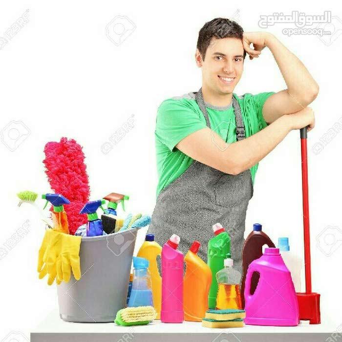 تنظيف الفلل والقصور وغسيل السجاد والكنب