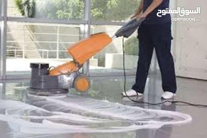شركة تنظيف وابادة حشرات