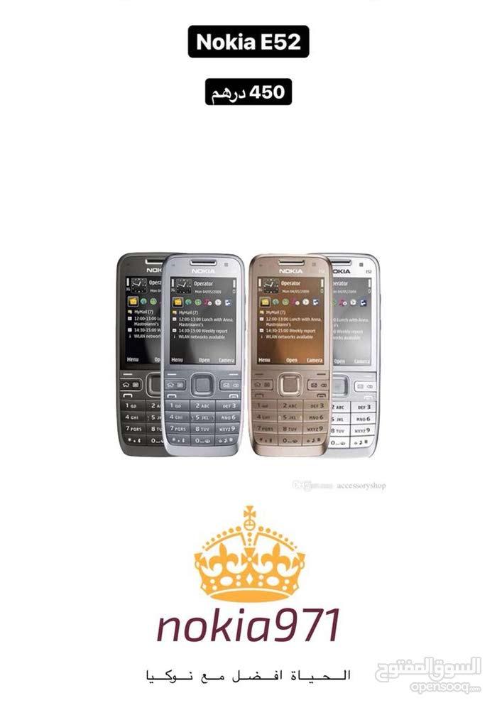 للبيع هواتف كلاسيكيه Classic Nokia mobile