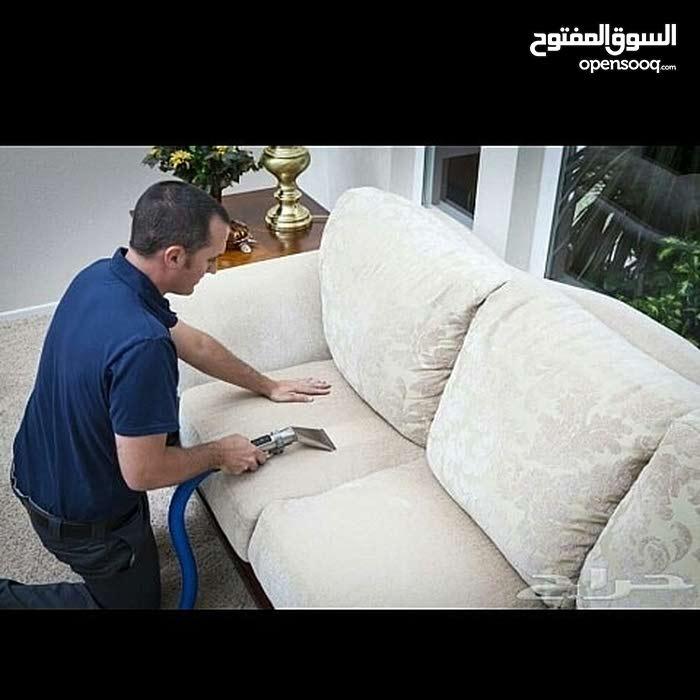 شركة تنظيف بالرياض0541848871