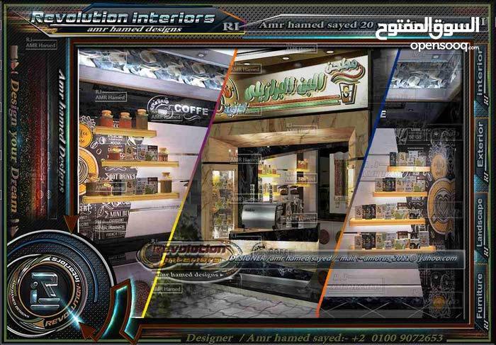 revolution interiors ديكور محلات ومعارض