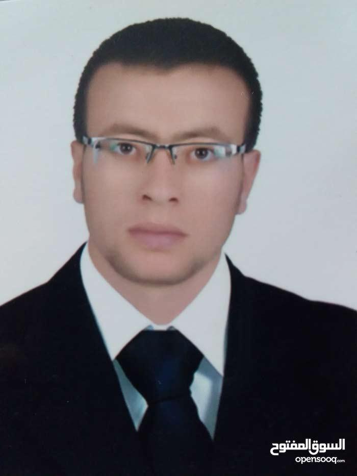 محاسب مصري حديث التخرج يبحث عن عمل مناسب
