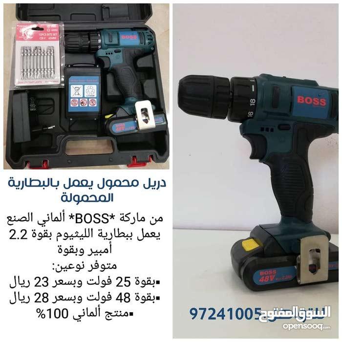 أغراض متنوعه للبيع بأسعار مناسبة وارخص من السوق وبجودة عالية للتواصل 97241005