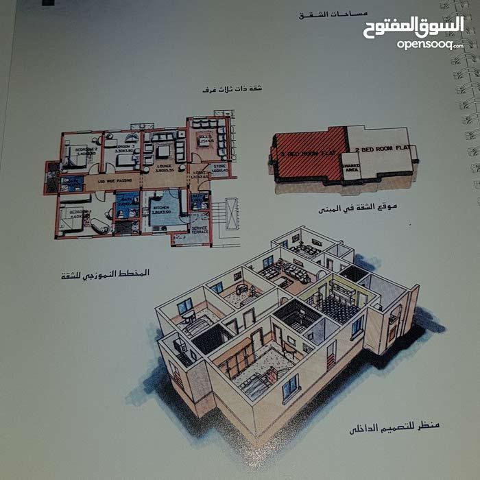 شقة 155م للبيع في مدينة حمد الدوار الثاني