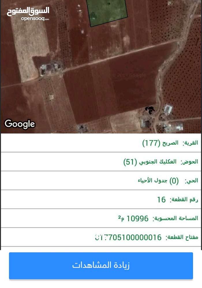 ارض مميزه للبيع بسعر مغري