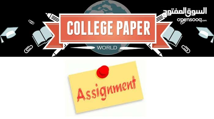 Assignments, Papers, Presentations for all Levels