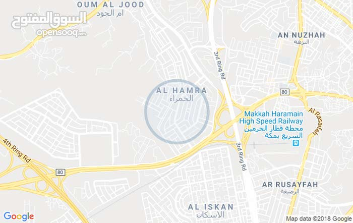 More rooms  apartment for sale in Mecca city Al Hamra and Umm Al Jud