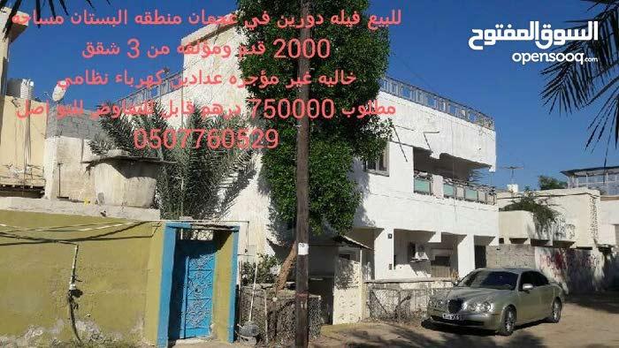 Villa in Ajman Al Bustan for sale