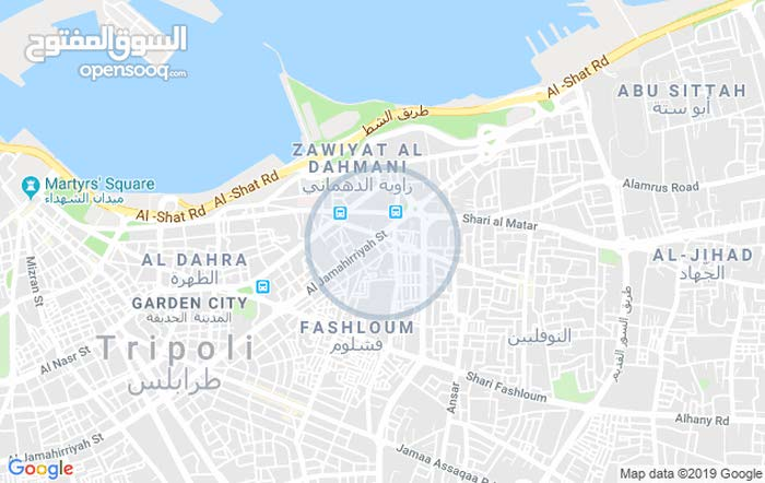 3 Bedrooms rooms 2 bathrooms apartment for sale in TripoliAl Dahra