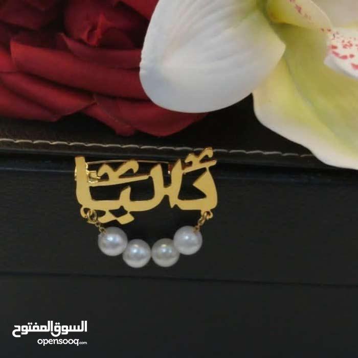بروشات مطلية بالذهب او بالفضة تصميم الاسم حسب الطلب