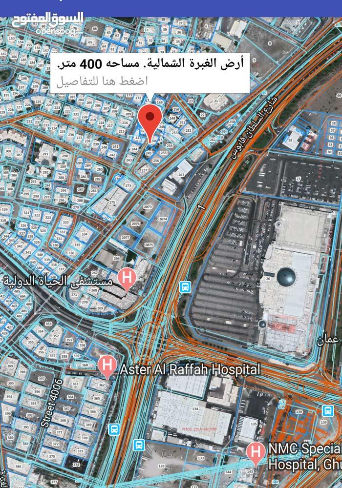 أرض سكني تجاري 400م  فالغبره الشمالية بموقع مميز