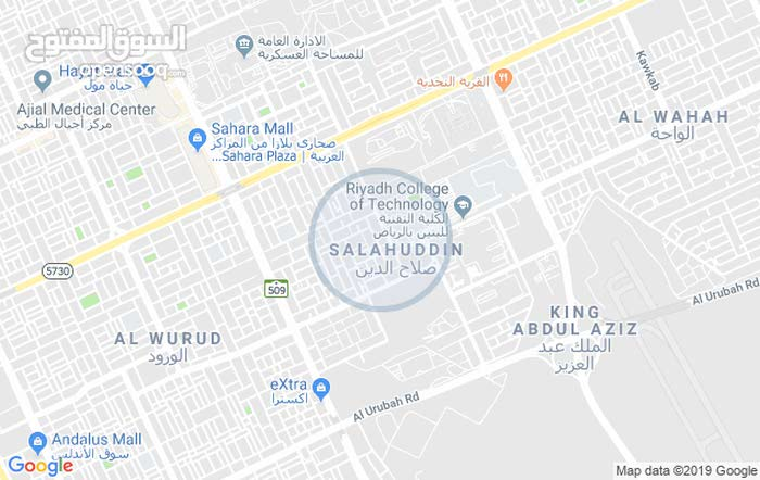 دور ثاني للايجار حي صلاح الدين قريب من جامعة سلطان