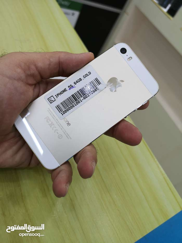 عرض خرافي ايفون 5اس ذاكرة 64 نضييف فقط 49 مع ساعة ذكية