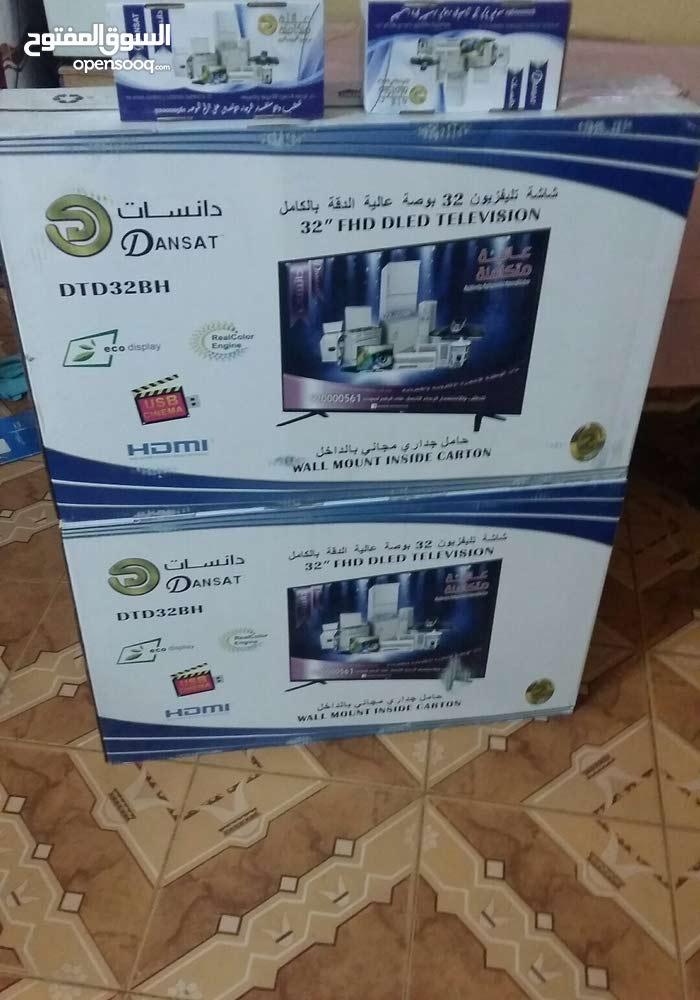 شاشات دانسات32  بوصة وارد السعودية (اصلية)ت.0910284876