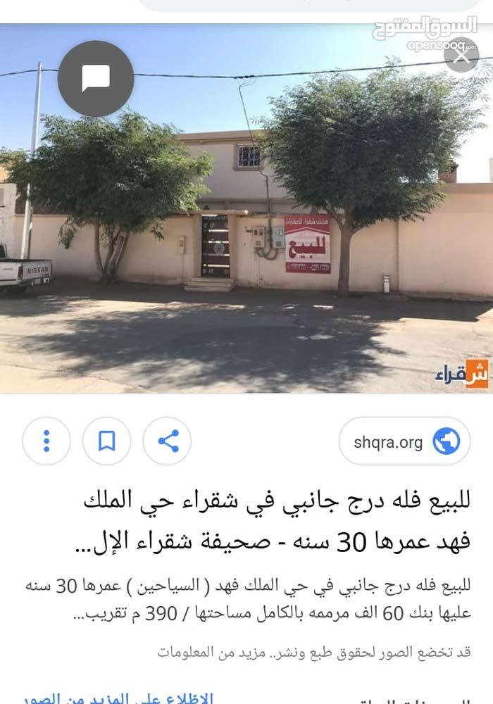 الفلا بحاله ممتازه للبيع - الملك فهد