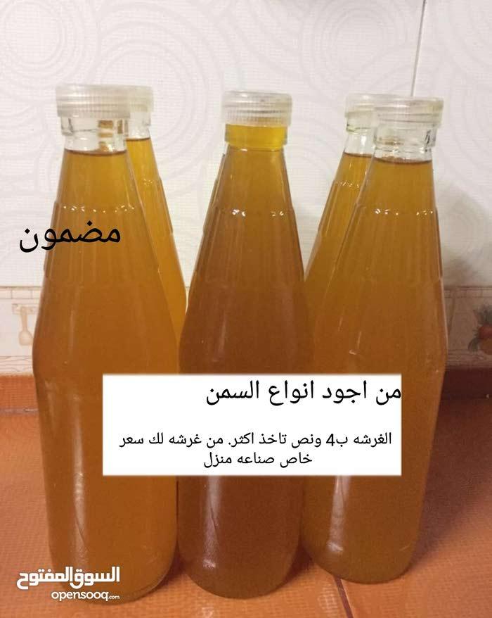 سمن زبده بايدي عمانيه طعم حلو و نضمن لكم هالشي
