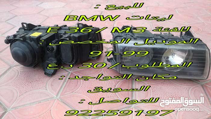 ليتات BMW . E36 . M3