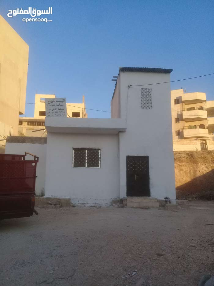 4 rooms  apartment for sale in Amman city Marka