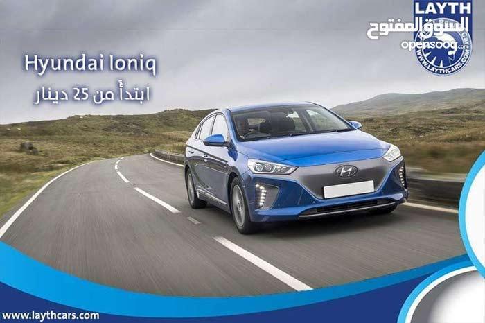 Rent a 2018 car - Doha