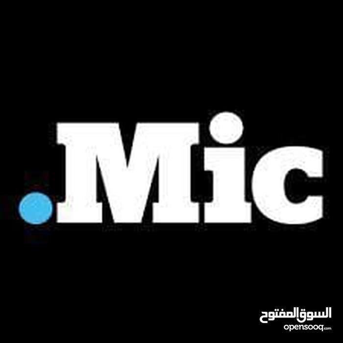 شركة Mic تعلن عن فرصة كبييييييييرة جدا و رائعة