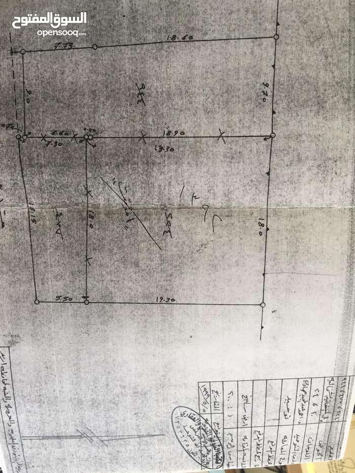 قطعة ارض مستخدمةموقف بالاجرة بمساحة 716 م