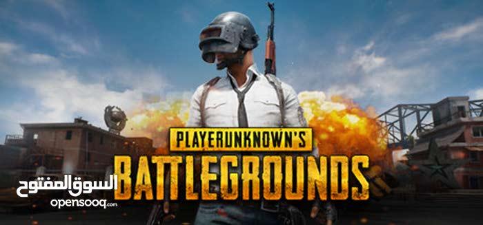 PC PLAYERUNKNOWN'S BATTLEGROUNDS