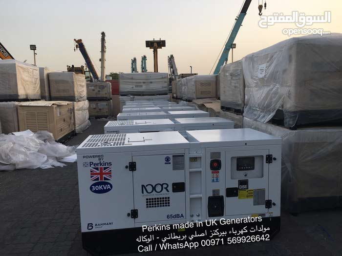 30KVA Perkins Made in UK Generators