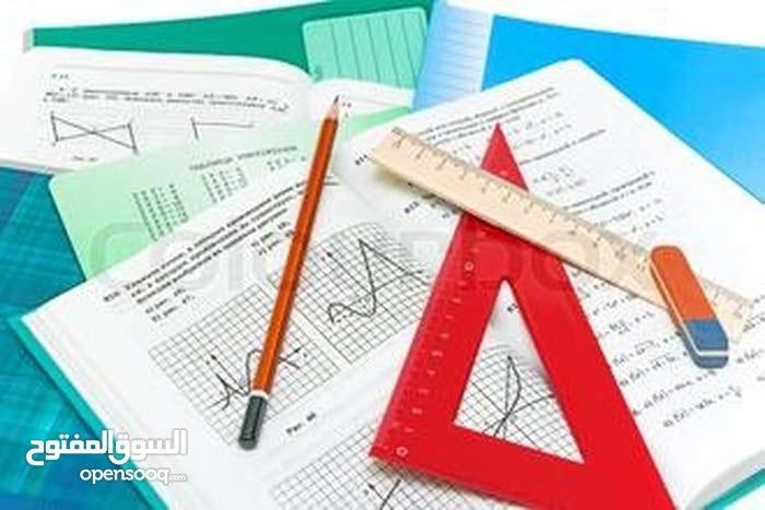 مدرس رياضيات خصوصى 0566535345 بدبى والشاقه وعجمان وام القوين