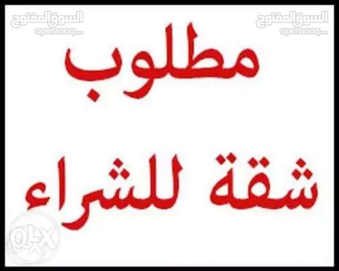 مطلوب شقه في غزة