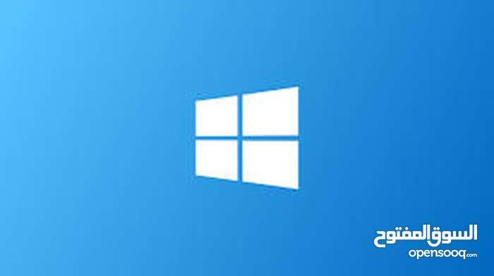 تنشيط مايكروسوفت اوفيس بكل اصداراته و تنشيط الويندوز ليصبح أصلي