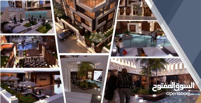 شقة 125م سوبر لوكس بالتجمع الخامس سعر المتر 7500ج