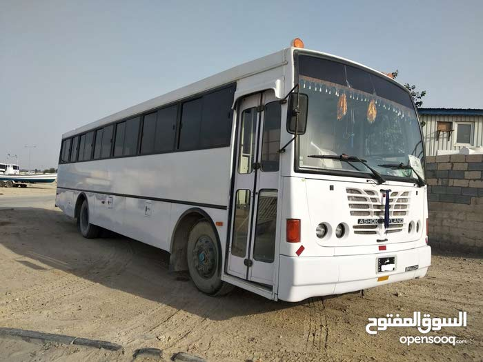 your chance to buy a Used Bus
