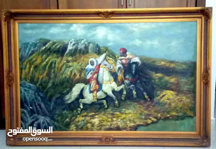 Used Paintings Frames For Sale 91773971 Opensooq