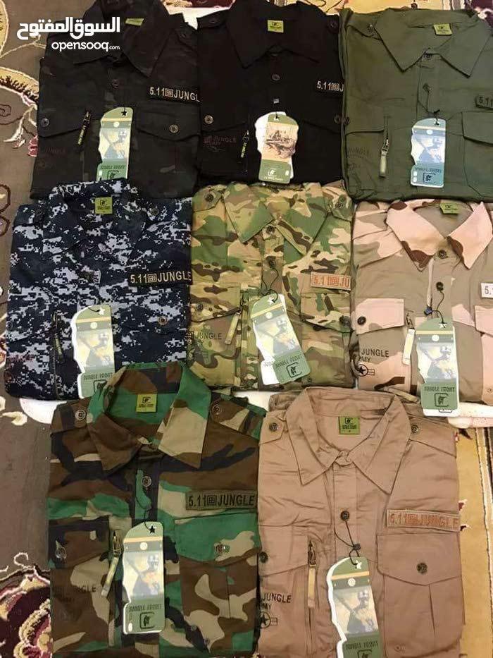 ملابس عسكريه جمله فقط