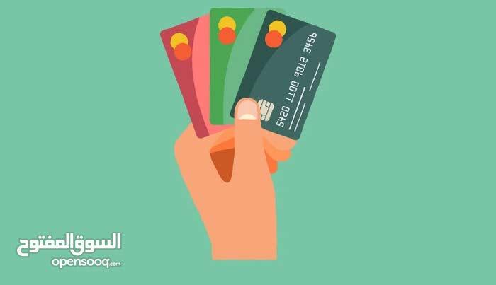 متوفرة الان بطاقة ماستر كارد لعمل اعلانات ممولة علي الفيسبوك والانستقرام