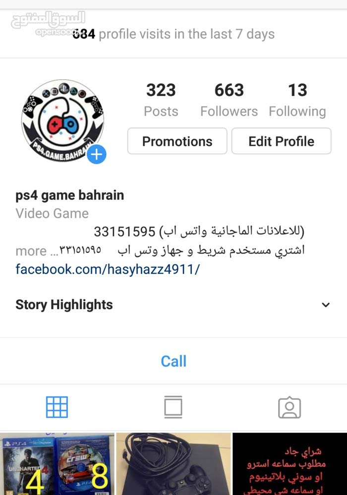 join my instagram for games [ ps4.game.bahrain ]