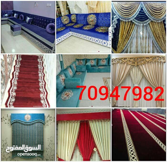 carpet.curtains.wallpaper.p v c.sofa.mojlis.grass carpet. rolar